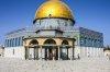 Lambini Sandro: Cupola della roccia Gerusalemme Israele